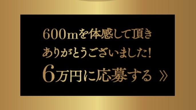 trend_20161101191350.jpg
