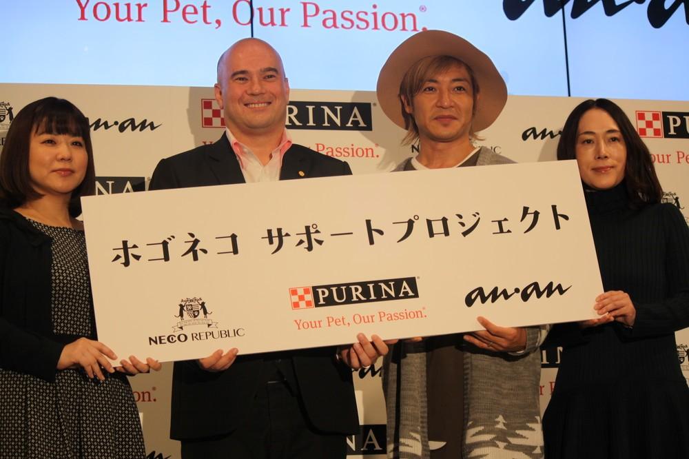 ネコリパブリック代表取締役の河瀬麻花さん(左端)、ネスレ ピュリナのホルツァー健二さん(左から2番目)、「anan」の北脇朝子編集長(右端)