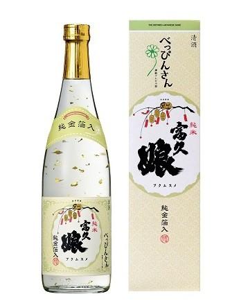 「べっぴんさん」のロゴ入り「富久娘 純米 純金箔入」新発売
