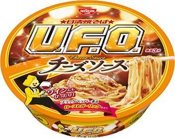 U.F.O.新商品は「チーズソース」×「ブラックペッパー」 これ、あのパスタじゃ...【レビューウォッチ】