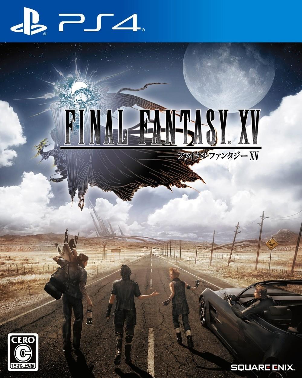 「ファイナルファンタジーXV」11月29日発売 「オープンワールド」初導入