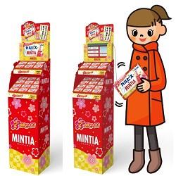 ミンティア×カルピス 受験シーズン限定商品を発売