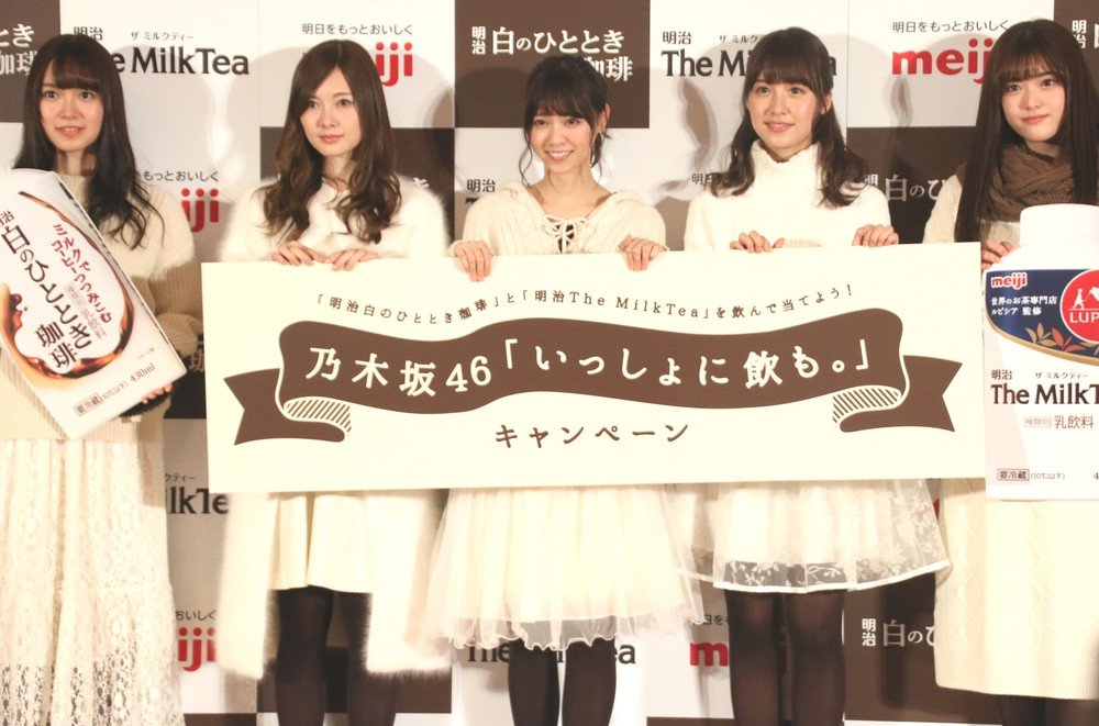 「乃木坂46」メンバーが「今年の漢字」発表 紅白歌合戦の曲は「決まっていない」