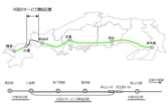 【新関門トンネルもついに開通】山陽新幹線全線でケータイの電波がキャッチ可能に