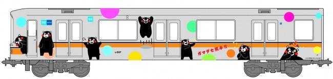 銀座線、「くまモンラッピング電車」期間限定で運行