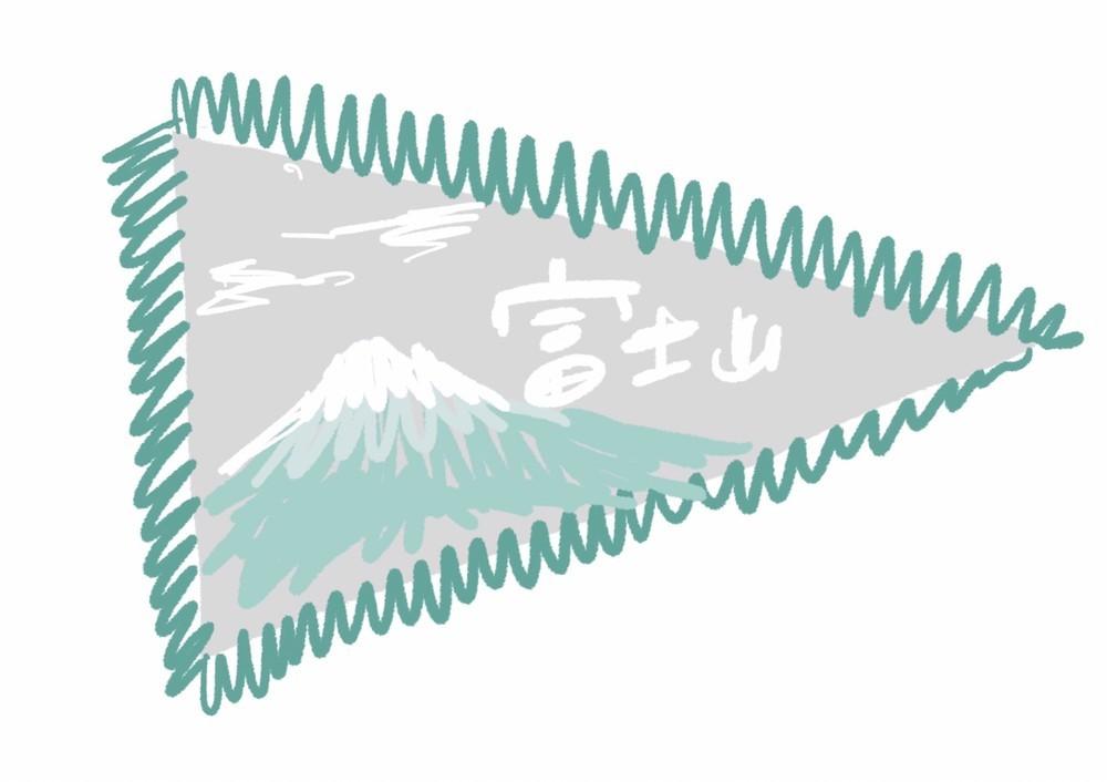 夢眠ねむさんの作品「夢土産#1 - 富士山」(実際の展示物の下書き)