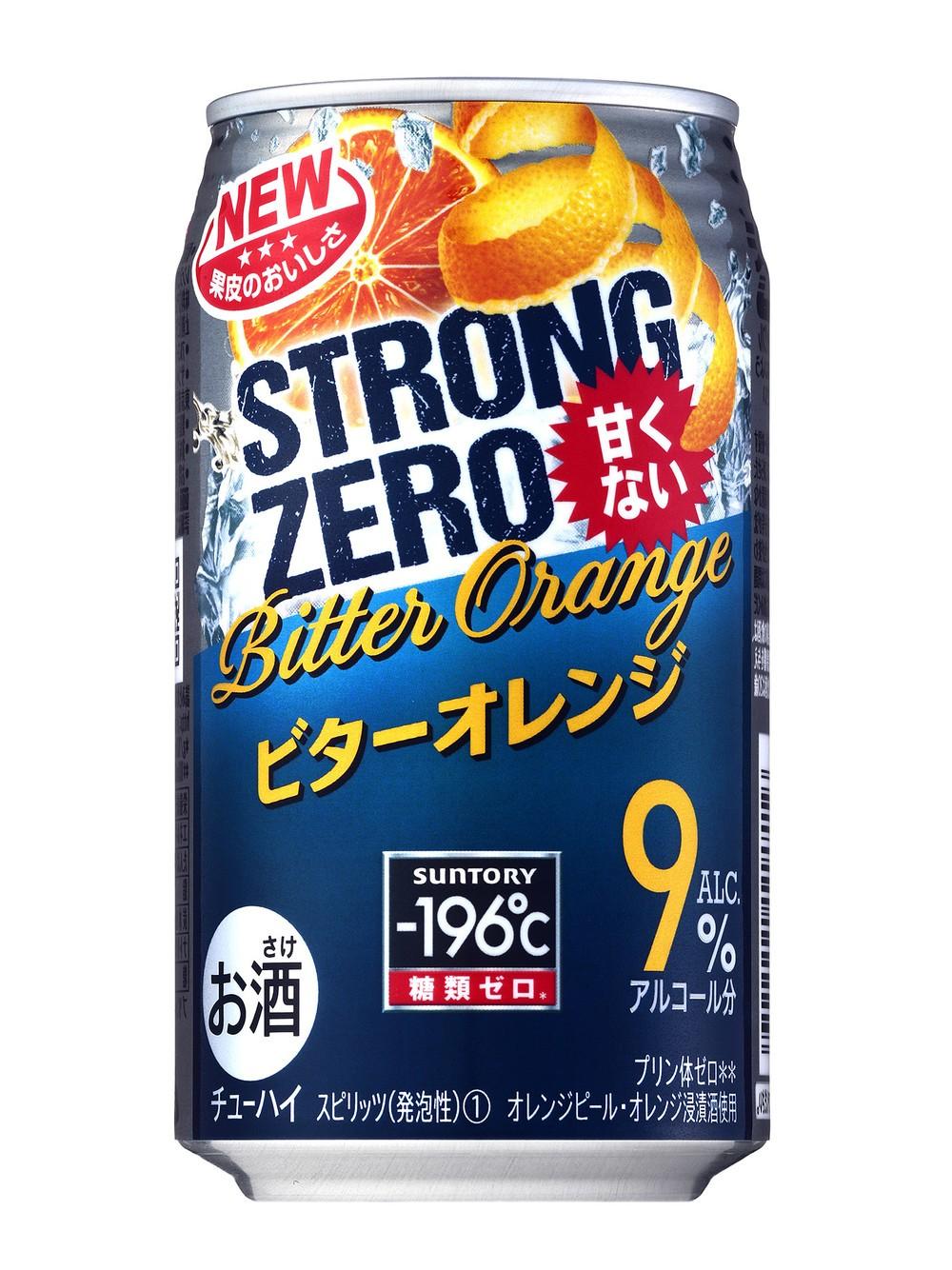サントリーチューハイ「-196℃ ストロングゼロ〈ビターオレンジ〉」を発売