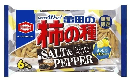 今度はレモン仕立ての「ソルト&ペッパー」 「亀田の柿の種」期間限定シリーズ