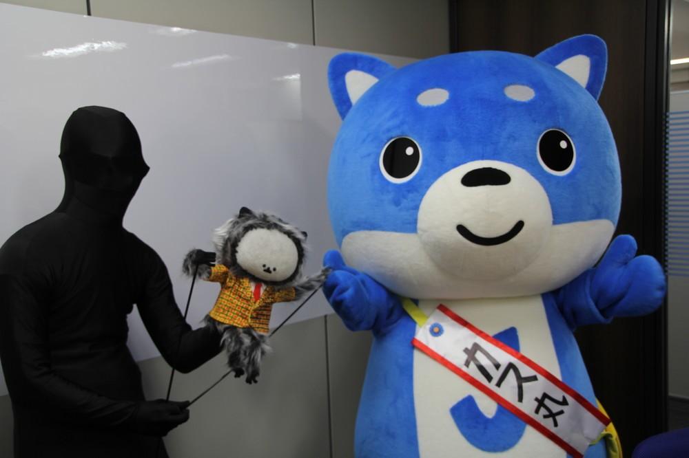 カス丸登場!
