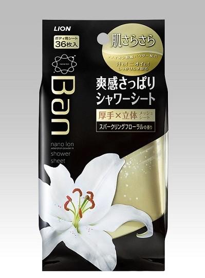 「Ban爽感さっぱりシャワーシート」に人気の「 スパークリングフローラルの香り」