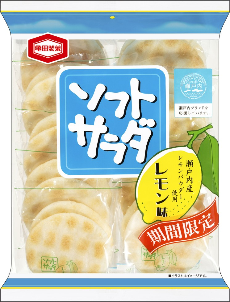 「ソフトサラダ」に期間限定でレモン味が登場、亀田製菓