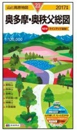 わかりやすくなった「山と高原地図」、昭文社から