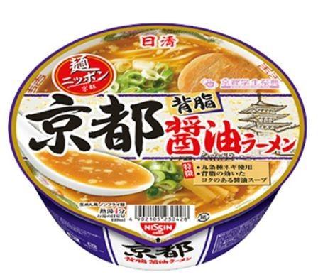 ご当地ラーメン「日清麺ニッポン 京都背脂醤油ラーメン」、日清食品、