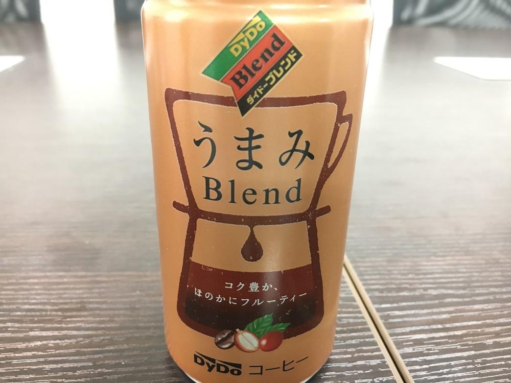 コーヒー本来の「うまみ」を追求 「ダイドーブレンド うまみブレンド」が発売