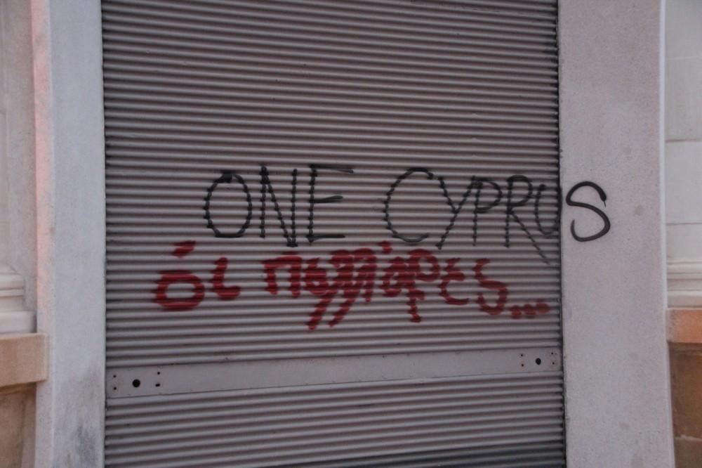 「キプロスを一つに」