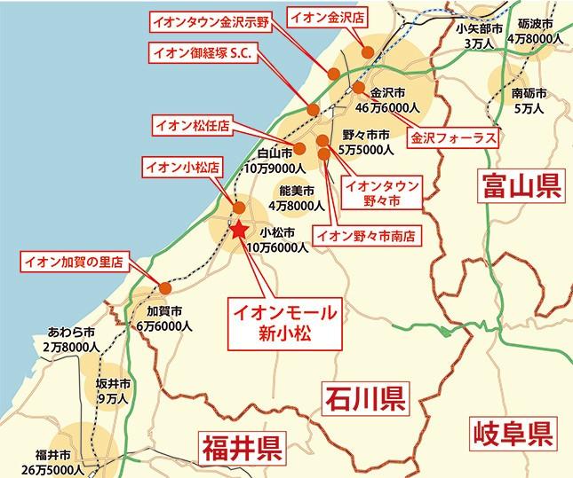 石川県南部のイオンの所在地(編集部作成)