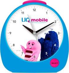 アラーム音は「UQ3姉妹」のボイス、だぞっ 【激レア】目覚まし時計がもらえるキャンペーン