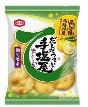 柚子の香りと、ピリ辛の青唐辛子がクセに「手塩屋ミニ柚子こしょう味」 亀田製菓から