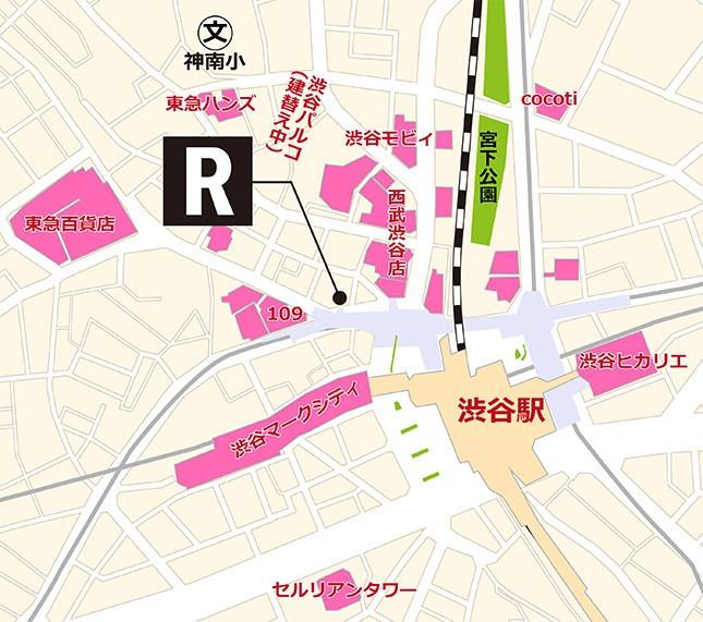 「R」のロケーション(編集部作成)