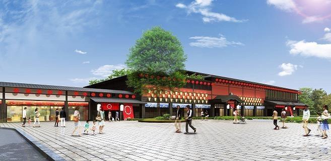 「西武秩父駅前温泉 祭の湯」の外観イメージ