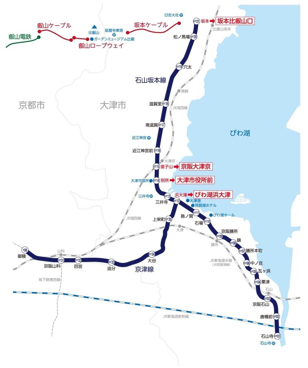 京阪大津線は、京津線と石山坂本線の総称