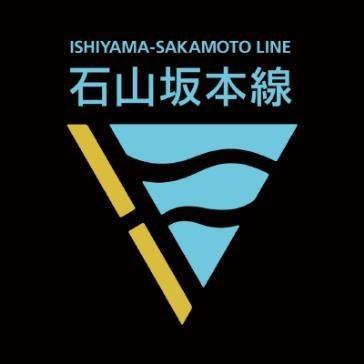 新たに導入される石山坂本線の路線識別マーク