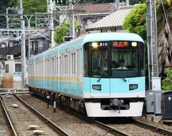 京津線を走る800系