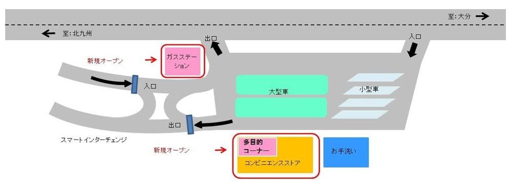 今川PA上り線(北九州方面)の地図