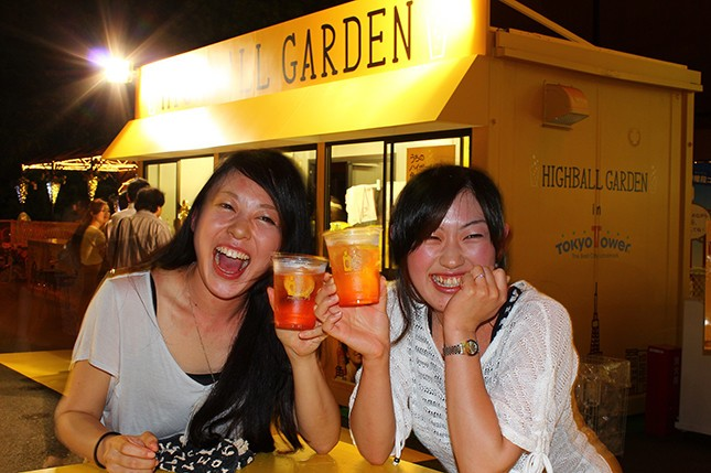 「HIGHBALL GARDEN」