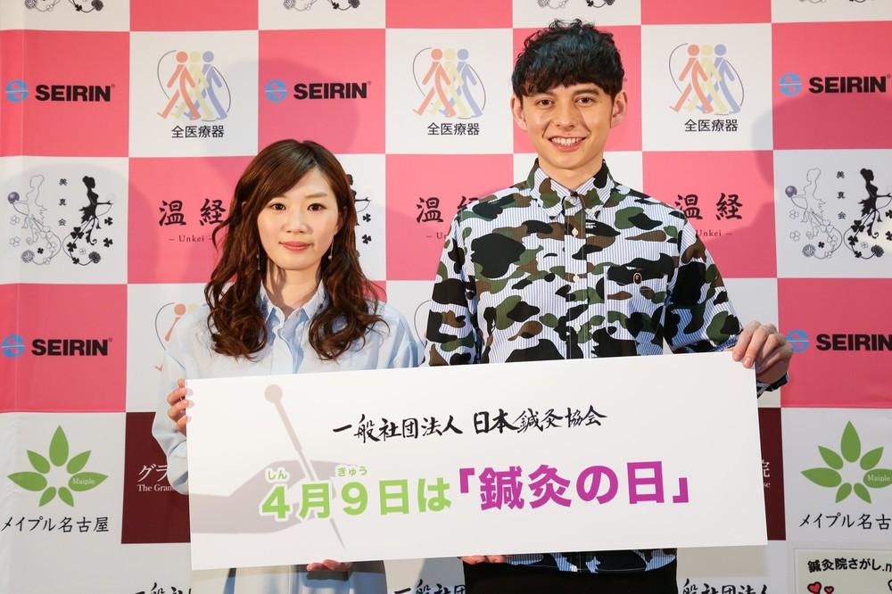AKB48田名部が「鍼灸の日」に美容鍼を体験 「こんなキラキラした世界が......」