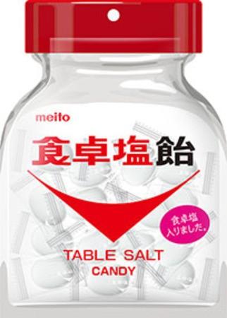 あの食卓塩がキャンディに 見た目まんま!のリアリティ