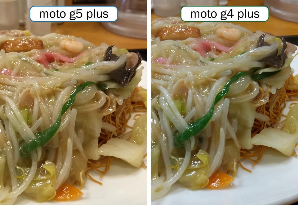 カメラ機能比較その2「料理」