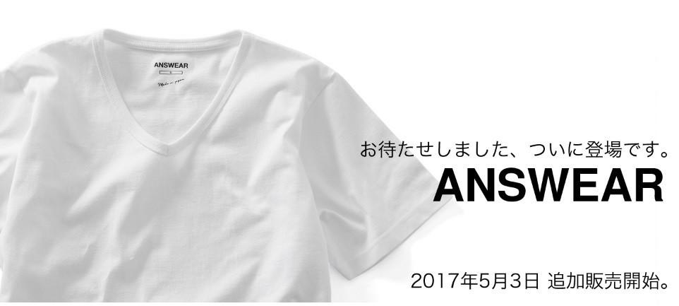 発売当日に完売した「肌が透けない白無地Tシャツ」 再販が決定!