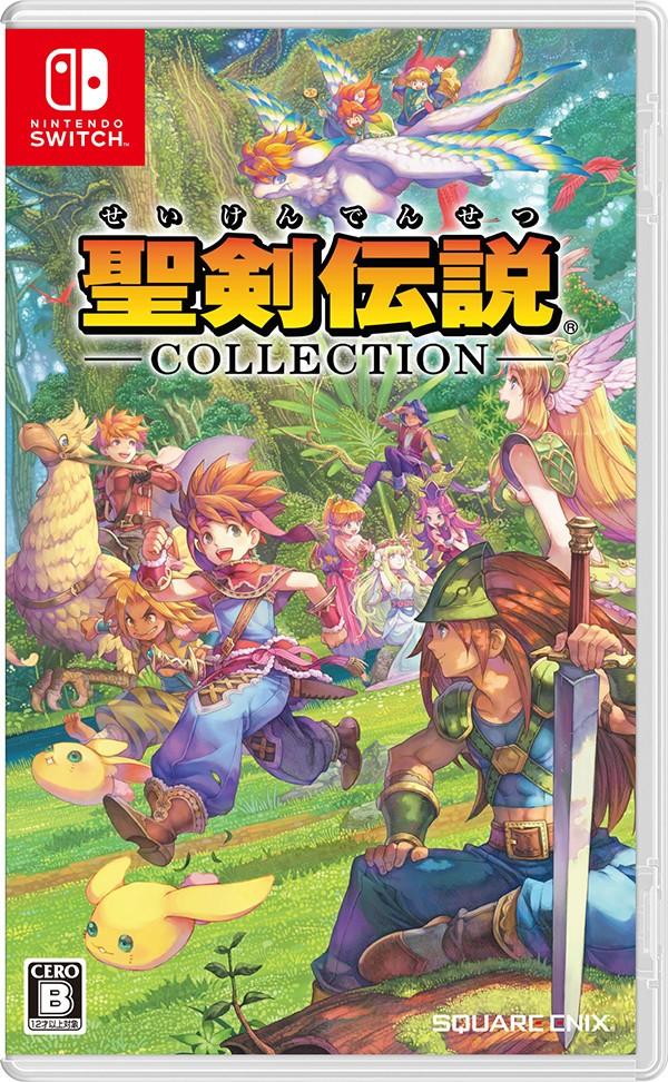 シリーズ25周年、初期3作品がNintendo Switchで甦る!「聖剣伝説コレクション」