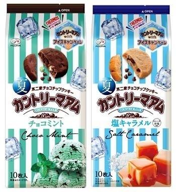 凍らせてもおいしい「夏カントリーマアム」 チョコミント/塩キャラメル発売