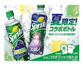 「スプライト」とファッションブランド「XLARGE」「X-girl」がコラボ! 限定デザインボトル発売