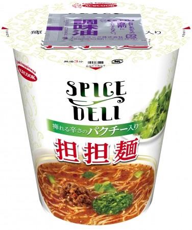 「痺れる辛さのパクチー入り担担麺」 後入れスパイスで辛さ際立つ!