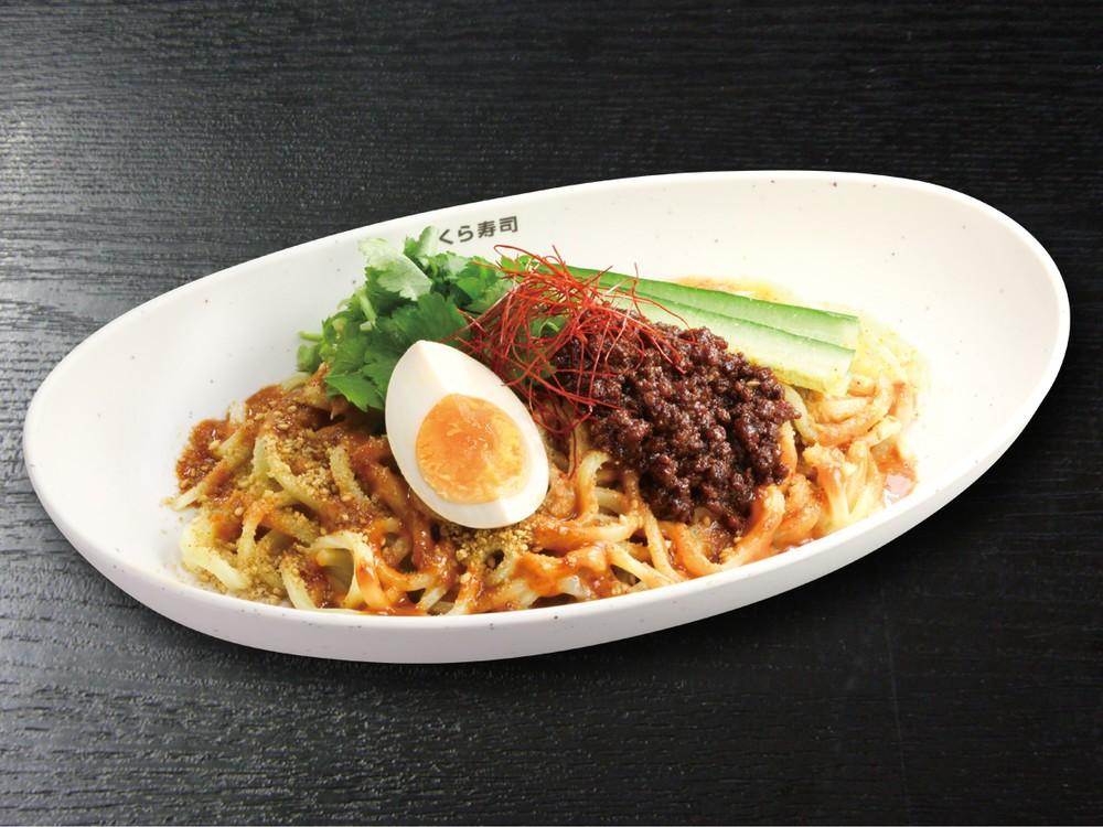 マツコもうなった「くら寿司」の担々麺に夏バージョン 肉味噌とピリ辛特製ダレが絡み合う!