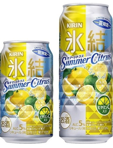 夏にぴったり ビタミンC入り「キリン氷結 サマーシトラス<夏限定>」期間限定発売