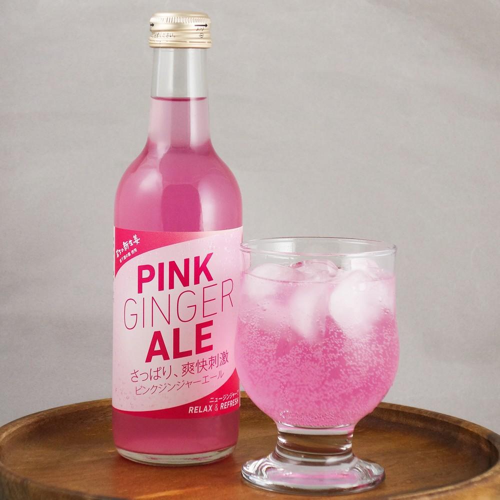 岩下の新生姜の漬け液がドリンク化 ピンクのジンジャーエール完成!