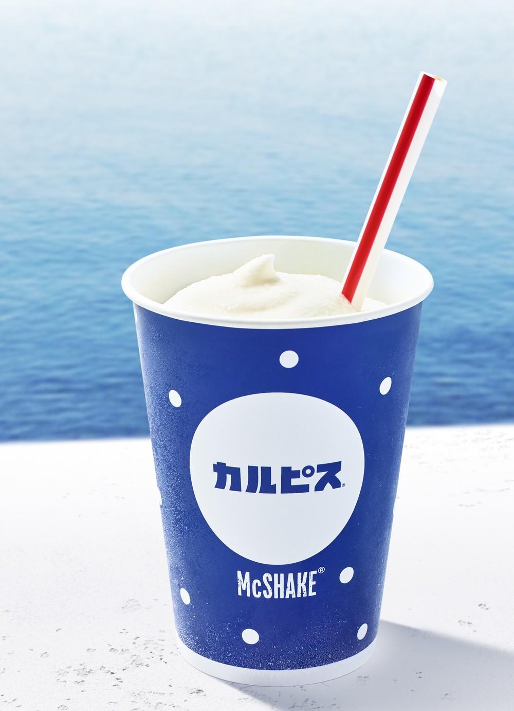 国民的飲料カルピス、マックシェイクと初コラボ 「日本の夏ドリンク」を決める投票も実施中!!