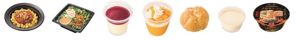 ファミマ×ライザップ おいしさと糖質量にこだわったパスタやスイーツ全7種