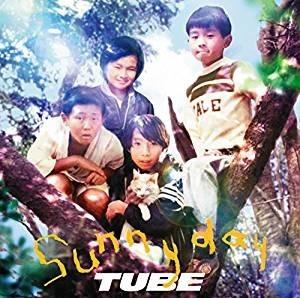 やってきた、TUBEの季節! 「日本の夏」歌い続けて32年