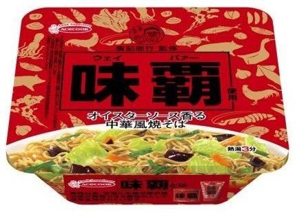 調味料の王様「味覇」とのコラボ エースコックから「味覇使用 中華風焼そば」