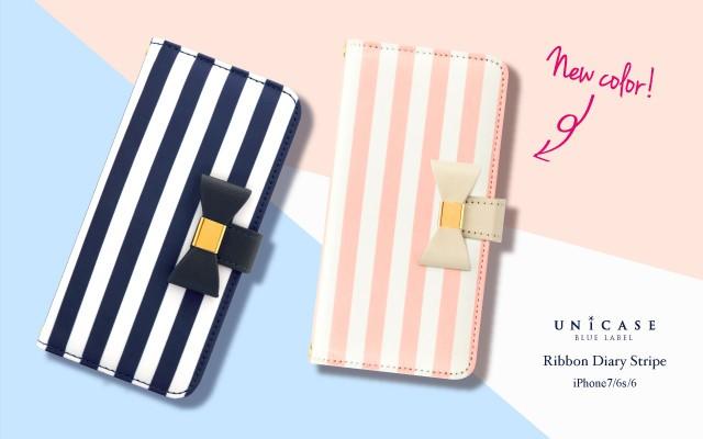 リボン×ストライプが目立ち度UP 夏にぴったりのiPhoneケース