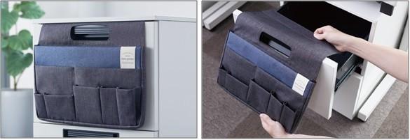 磁石で固定できる「デスクポケット」発売 小物をまとめてデスクすっきり