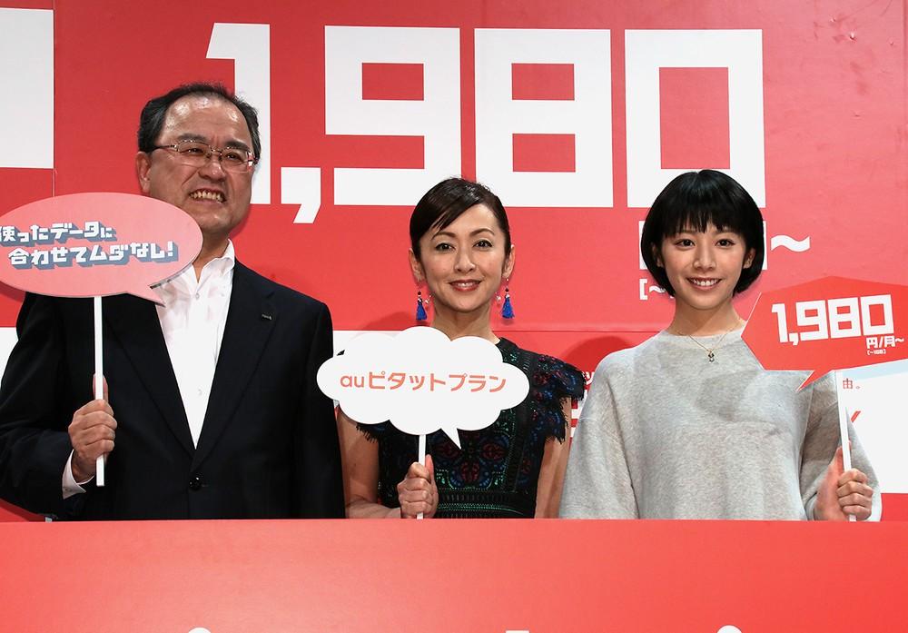 斉藤由貴「ムダがなくて本当にお得」 auの新料金プランに「親子」で納得!