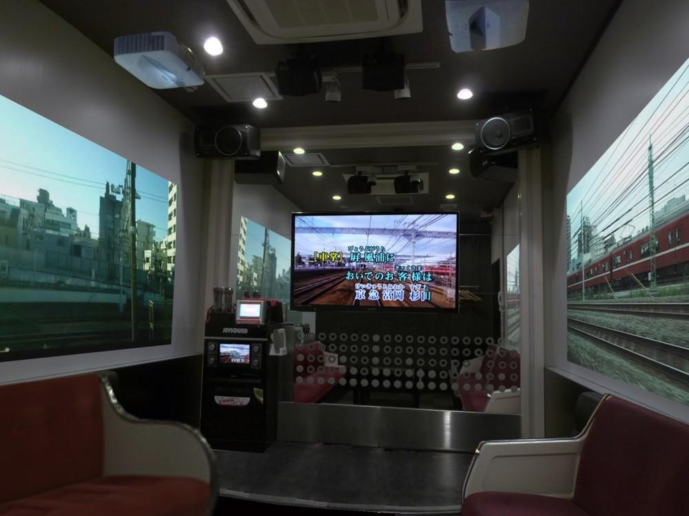 完全再現! 車掌なりきり「京急電鉄カラオケルーム」、品川のJOYSOUNDに誕生