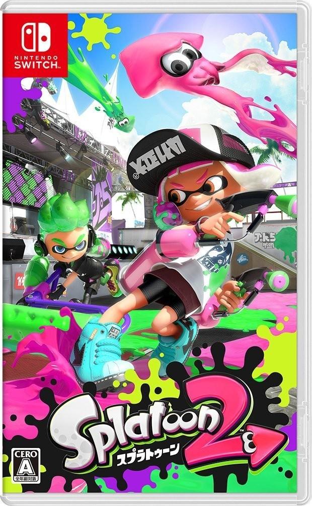 ブキとギアを使いこなしてステージの地面を塗りつぶせ! Nintendo Switch向け「スプラトゥーン2」