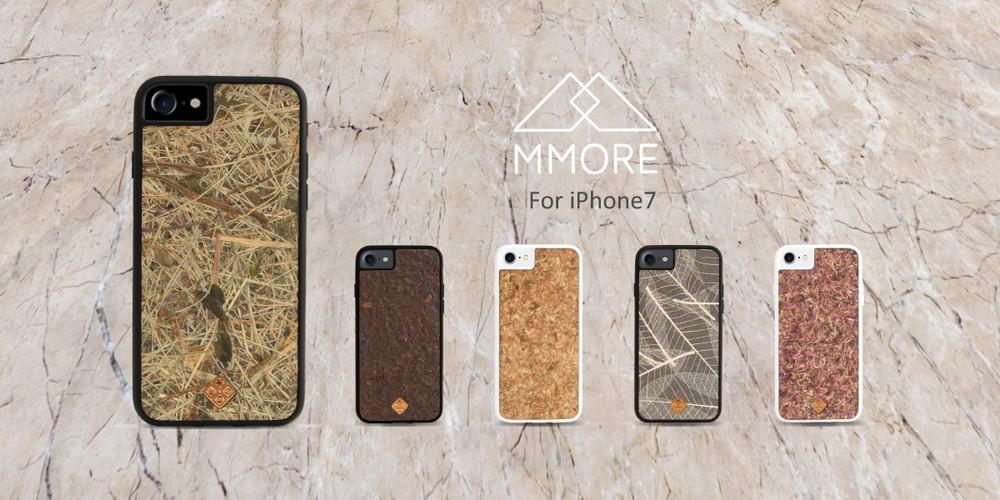 「見て」「触って」「香る」スロベニア発のiPhone 7ケース 天然素材で作ってます